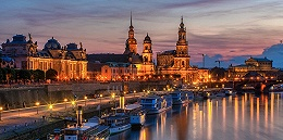 """极右翼活动频繁,德国一城市宣布进入""""纳粹紧急状态"""""""