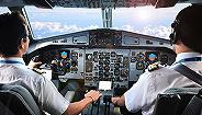 女乘客晒进飞机驾驶舱合影,桂林航空当事机长被终身停飞