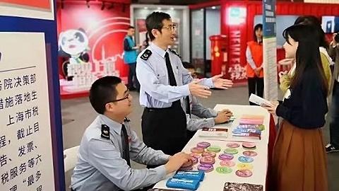 沪税务部门服务进博企业,国展中心前8月减税超6000万元