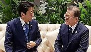 日韩领导人时隔13个月再次对话,美国就军情协定接连对韩施压