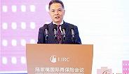 银保监会李有祥:再保险行业可以把区块链作为自主创新突破口