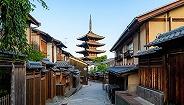 新酒店 | 安缦撞期柏悦,京都酒店又将迎来黄金时代?