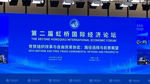 印尼总统特使:世贸组织仍有助解决发达国家与发展中国家间贸易难题 | 虹桥国际经济论坛
