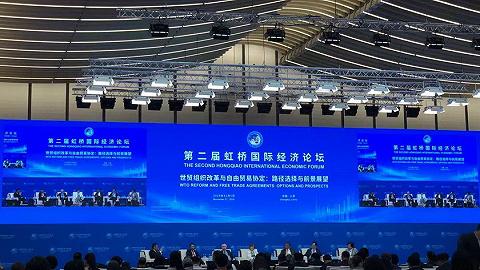 世贸组织机构改革,路径谁来???| 虹桥国际经济论坛