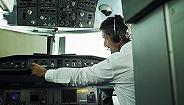 【评论】乘客信任机长,不代表监管可以缺位