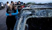 """九名美国公民惨死墨西哥,墨总统""""拥抱而非子弹""""政策还管用吗?"""