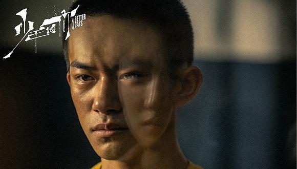 赢咖2:【专访】《少年的你》导演曾国祥监制许月珍:定易烊千玺,是因为他的眼神里有故事