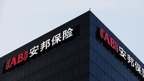 """即将上市的浙商银行股份突遭安邦系公司""""清仓"""",挂牌价近70亿"""