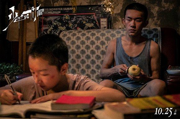 【专访】《少年的你》导演曾国祥监制许月珍:定易烊千玺,是因为他的眼神里有故事图3