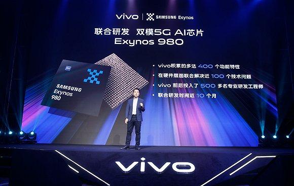 高德娱乐:vivo联合三星发布5G手机芯片,首载新机X30系列会赢得青睐吗?图2