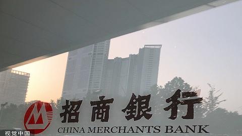 招行与京东数科合作设立的直销银行正在筹备中,仍需等待监管进一步指示