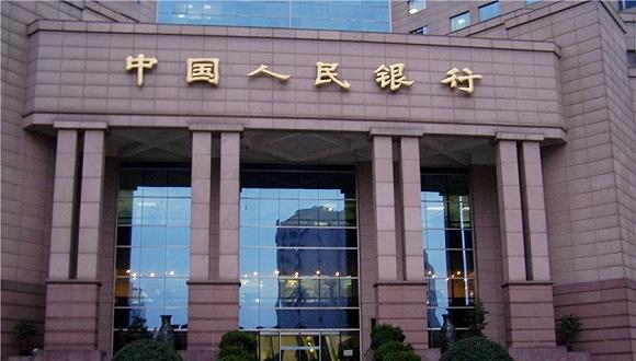 天悦娱乐:央行上海总部推出长三角G60综合金融服务方案,明确15条具体措施