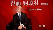 专访安盛保险CEO卫泽韦 :中国市场如此大如此多样,没有人能独自成功