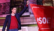 西班牙四年四场大选仍未摆脱政治僵局,极右翼崛起成第三大党