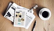 【界面早报】2019天猫双11成交2684亿 六部门集中约谈主要网约车顺风车平台公司