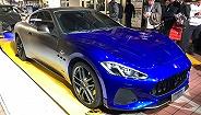 玛莎拉蒂用一款纪念车型为现款GT画上了句号,全新高性能跑车2020年推出