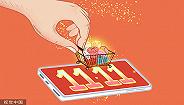 """""""双11""""刷信用卡了吗?为了争夺支付和分期蛋糕,银行业使出四大招数"""