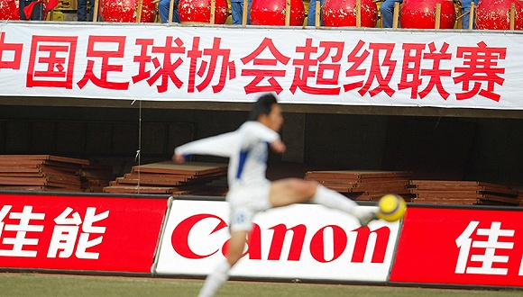 年关将至流言不断,忙碌的中国足协又来辟谣了