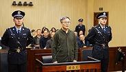 北京市政协原副主席李士祥受贿超8819万,获刑10年