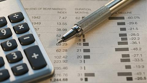 10月份国民经济运行总体平稳 结构调整稳步推进