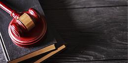 天津检方对权健董事长束昱辉等人提起公诉