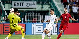 武磊进球张琳芃送乌龙,世预赛中国男足不敌叙利亚