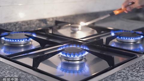 发改委:供暖季期间不再调整居民用气价格
