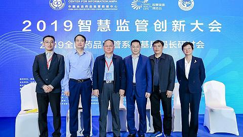 品质铸就口碑:广誉远荣登2019医药工业品牌影响力榜