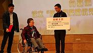 """上海""""智力助残""""20年,受助者达2万余人"""