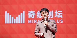 YC中国首届路演:22家公司入选,技术驱动型占83%