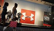 UA涉嫌业绩造假细节披露:向低价渠道抛售产品,提前计算下季销售额