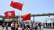 人民日报评论员:外部势力干预香港事务的企图注定失败