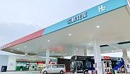 上海首个油氢合建站正式运行,加注6分钟续航400公里
