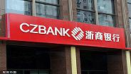浙商银行遭弃购1342万股,弃购金额超6600万创新高
