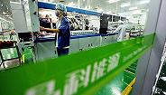 """晶科能源三季度净利同比增超九成,计划明年实现99%""""单晶化"""""""