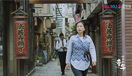 【专访】《他乡的童年》导演周轶君:一个国家的教育是社会上所有东西的投射