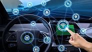 """车载智能系统日趋同质化,自主品牌能否""""弯道超车""""?"""