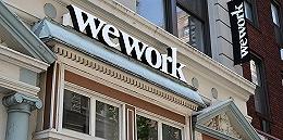 软银正寻求向银行贷款28亿美元,用于拯救WeWork