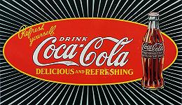 可口可乐再活130年,离不开这套长期策略