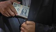 韩升洙:亚洲反洗钱与反恐融资监管仍汇聚于银行业,特定非金融行业缺乏有效监管框架