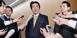 紧张关系反转?韩国推迟终止军情协定,日本或启动出口限制磋商