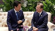 日韩拟重启首脑会谈,两国媒体却批判质疑声不断