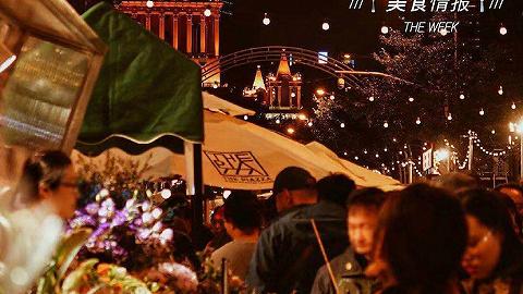 美食情报 | 上海开了洋气的夜市,日本开渔拍出一只500万日元的雪蟹