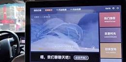 【独家】滴滴快车在上海加装车载屏幕,欲强化广告分发能力