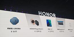 快看|荣耀发布V30系列5G手机,起售价3299元
