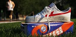 【深度】从破产重组到双11破亿,老字号回力鞋在国货风潮中二次起飞