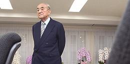 101岁日本前首相中曾根康弘去世,曾称政治家应正视历史