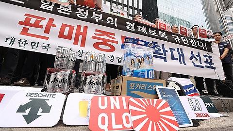 """鐘愛炸雞啤酒的韓國,已對日本品牌""""滴酒不進"""""""