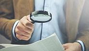 中纪委国家监委一周曝光台:内蒙古自治区政协副主席马明等7人被调查