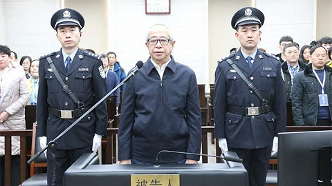 内蒙古自治区人大常委会原副主任邢云受贿4.49亿,一审获死缓